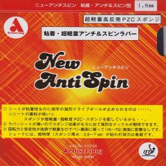 Armstrong Belag Attack New Anti Spin