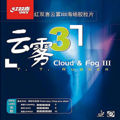 DHS Belag Cloud & Fog 3