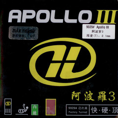 Milky Way/Yinhe Belag Apollo III Soft 33°