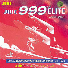 Juic Rubber 999 Elite